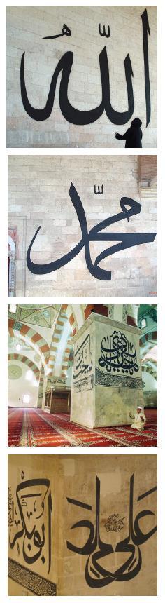turkish-mosque.jpg
