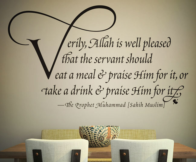 Eat, Drink & Praise - Islamic Decal