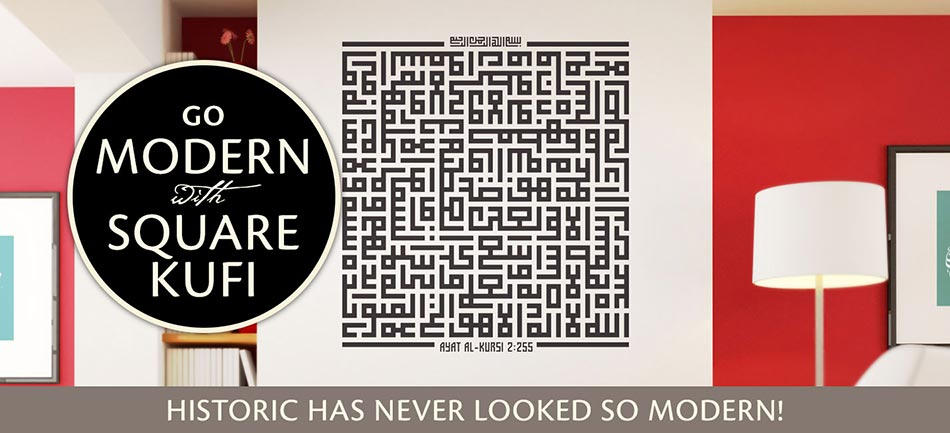 Kufi Islamic decals