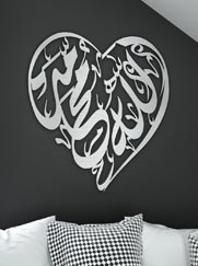 Allah & Muhammad, Heart (Metal) Islamic steel art