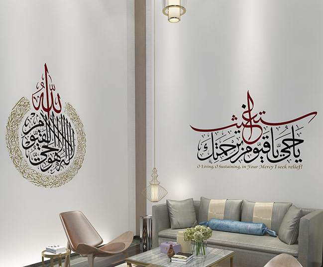 Multicolored Islamic Decals
